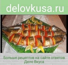 скумбрия в духовке фото рецепт