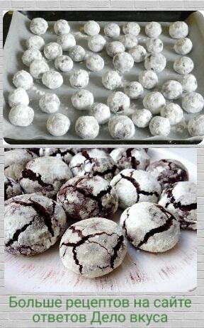 печенье с трещинками фото рецепт
