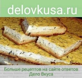пирог с творогом укропом фото рецепт