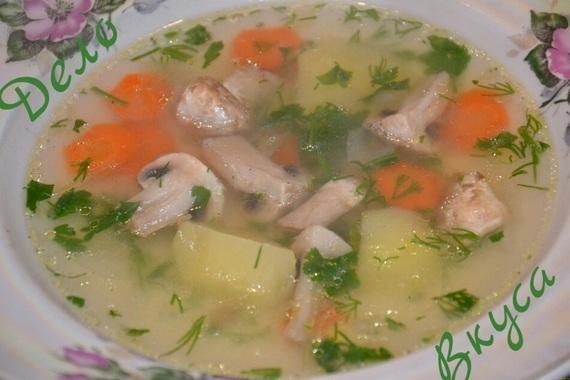 Грибной суп фото рецепт
