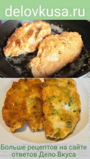 куриная грудка на сковороде