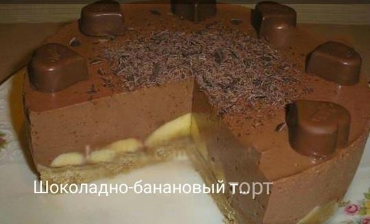 торт шоколадный фото рецепт