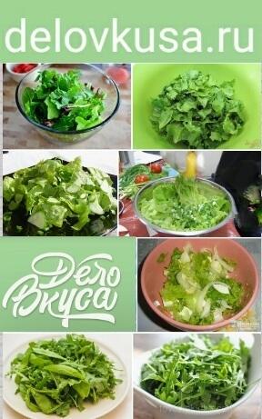 салат весенний латук фото рецепт
