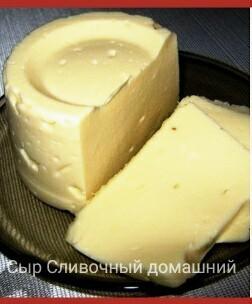 сыр из творога фото рецепт подробно