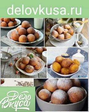 пончики с кремом фото рецепт