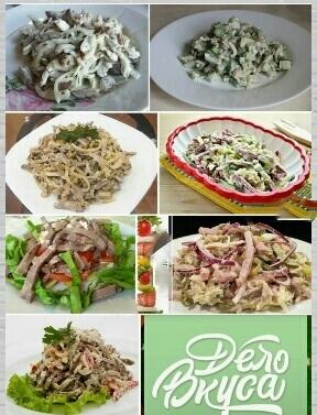 салат праздничный фото рецепт