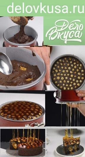торт корона орехи карамель фото рецепт