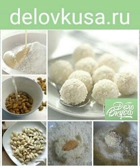 рафаэлло со сгущенкой фото рецепт