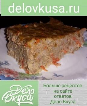 суфле мясное фото рецепт