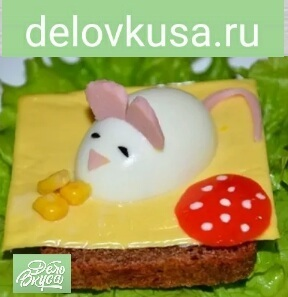 закуска мышь крыса новый год фото рецепт