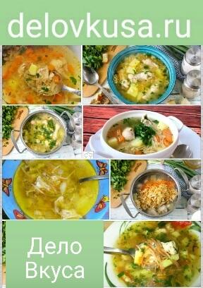 куриный суп с обжаренной вермишелью