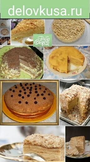 торт неженка со сгущенкой фото рецепт