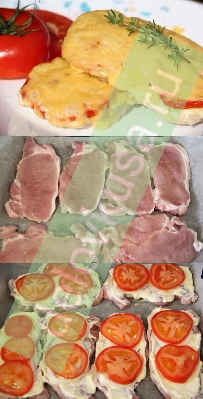 эскалоп в духовке фото рецепт пошагово