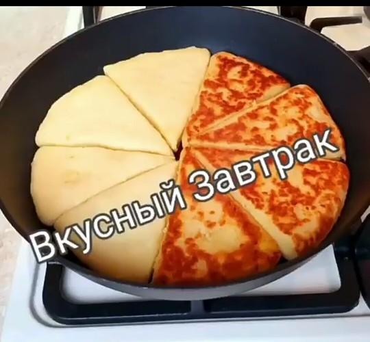 картофельная тартилья фото рецепт